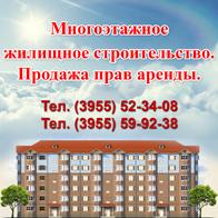 Малое и среднее предпринимательство города Ангарска